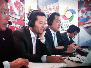 WBCで絶対解説して欲しくない野球関係者wwww