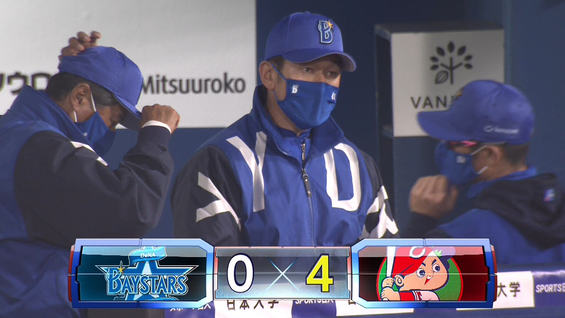 三浦監督、プロ野球ワーストの新人監督開幕7試合未勝利 濱口はベンチで涙