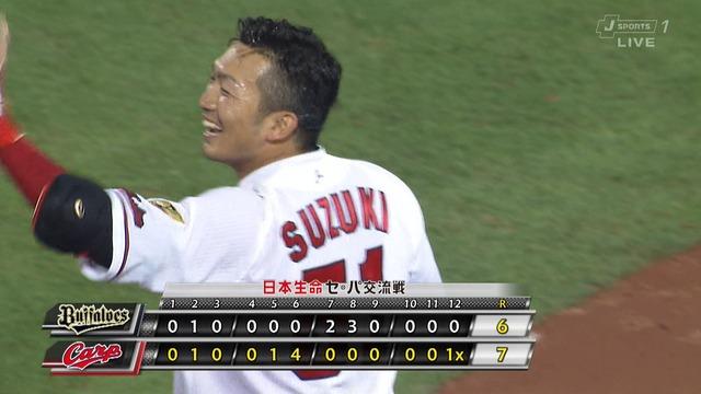 【神ってる】 鈴木誠也、今年もオリックス戦でサヨナラホームランwwww