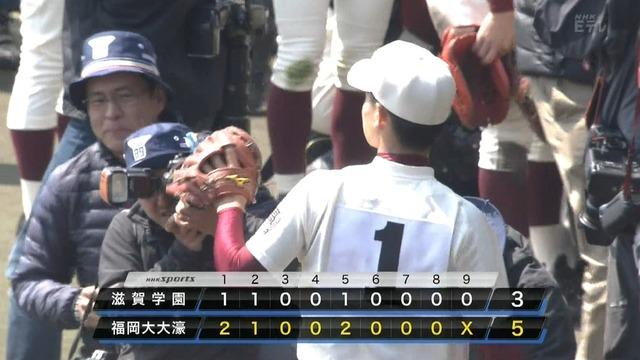 【センバツ】 福岡大大濠が再試合制す エース三浦15回完投から中1日完投