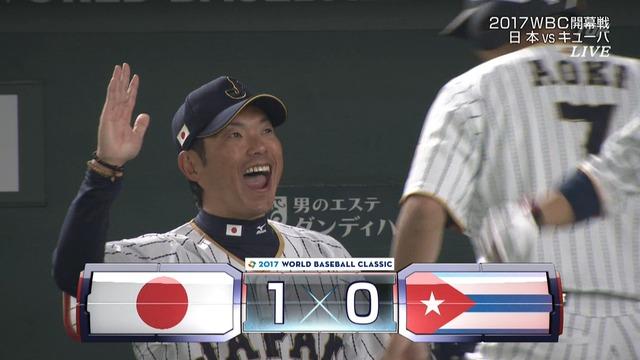 【WBC】 侍ジャパン、4番筒香のタイムリーで先制!!!