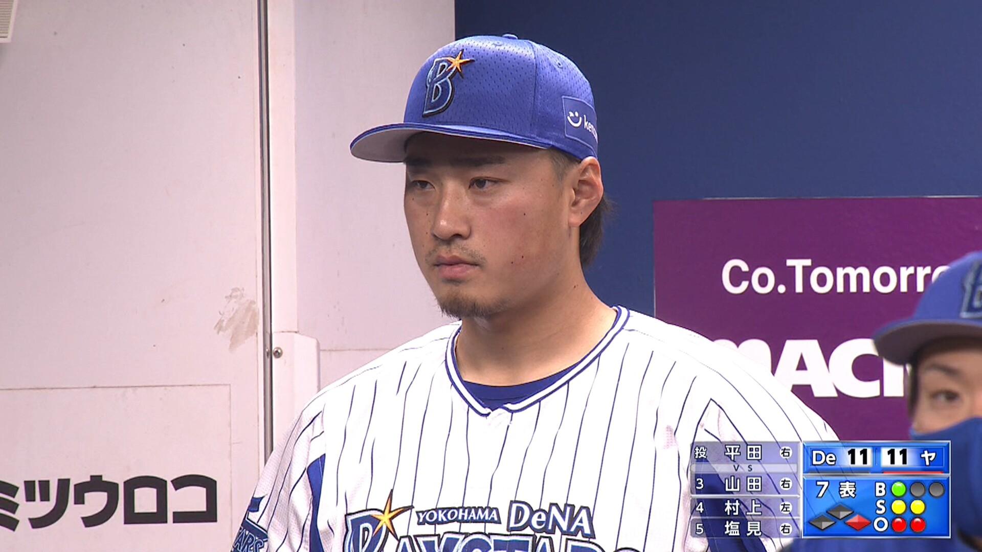 DeNA・石田、4試合連続失点 壊れちゃった