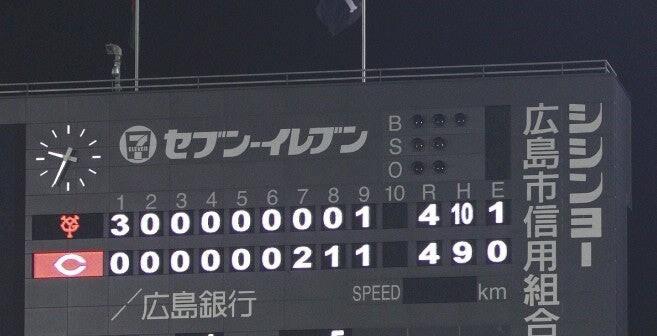 今季のプロ野球「9回打ち切り」で決定