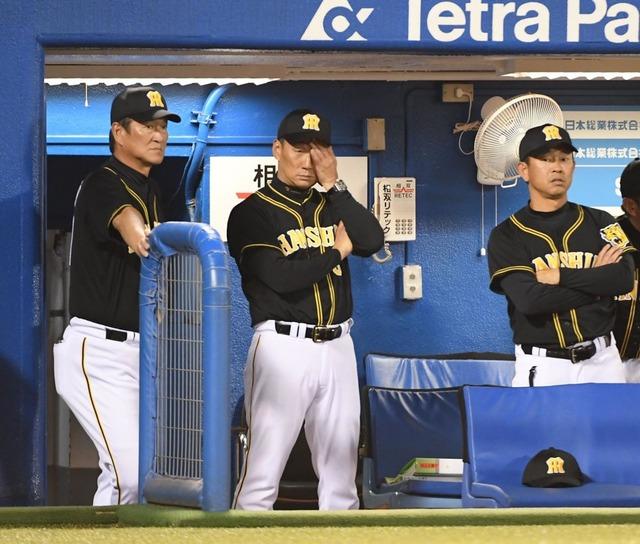 阪神タイガース 最下位決定記念会場