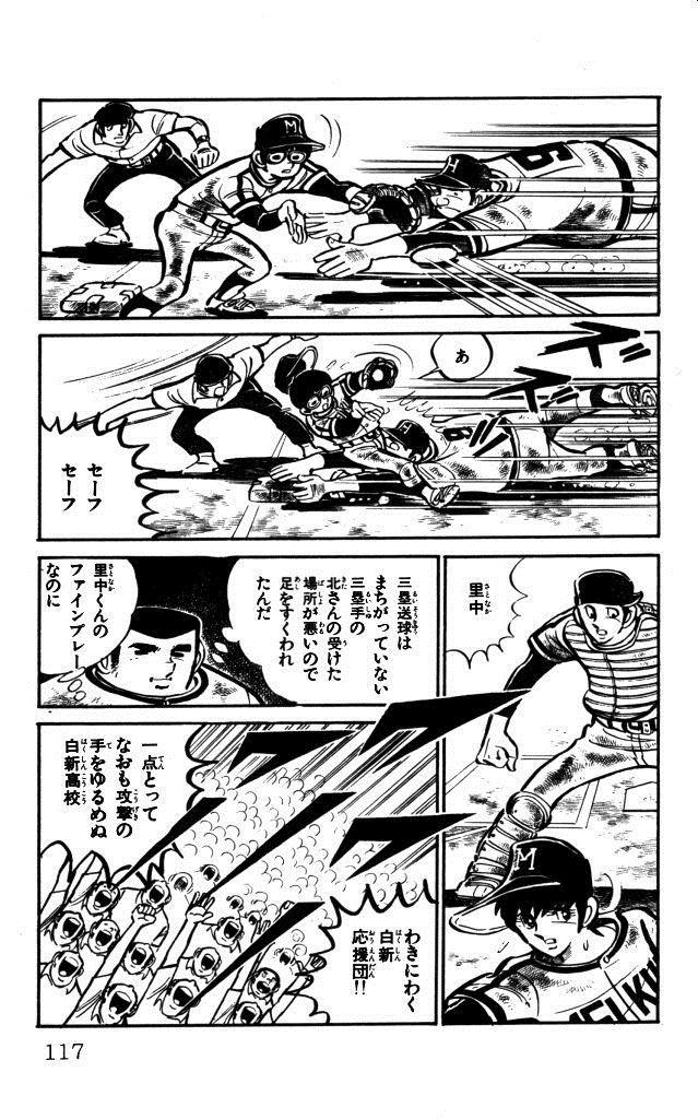 土井垣将の画像 p1_2