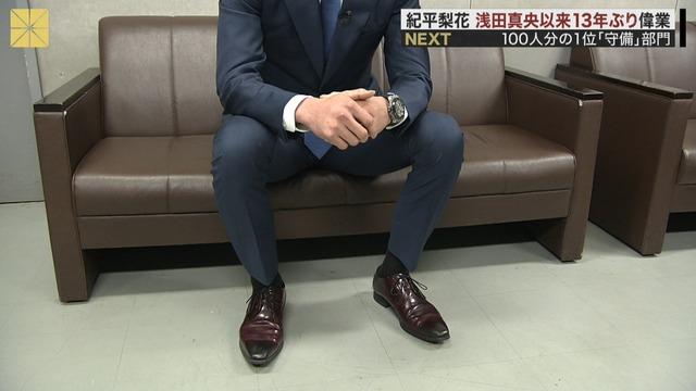 プロ野球選手100人に聞いた 守備部門2018