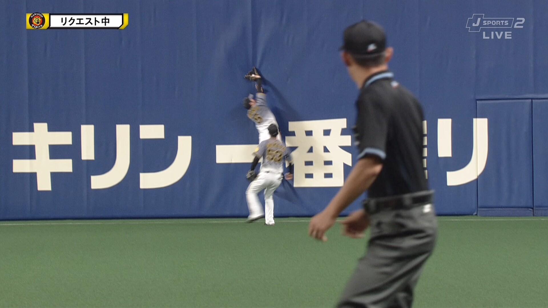 近本しゅげぇえええええええ! 三塁打をダイレクトキャッチ