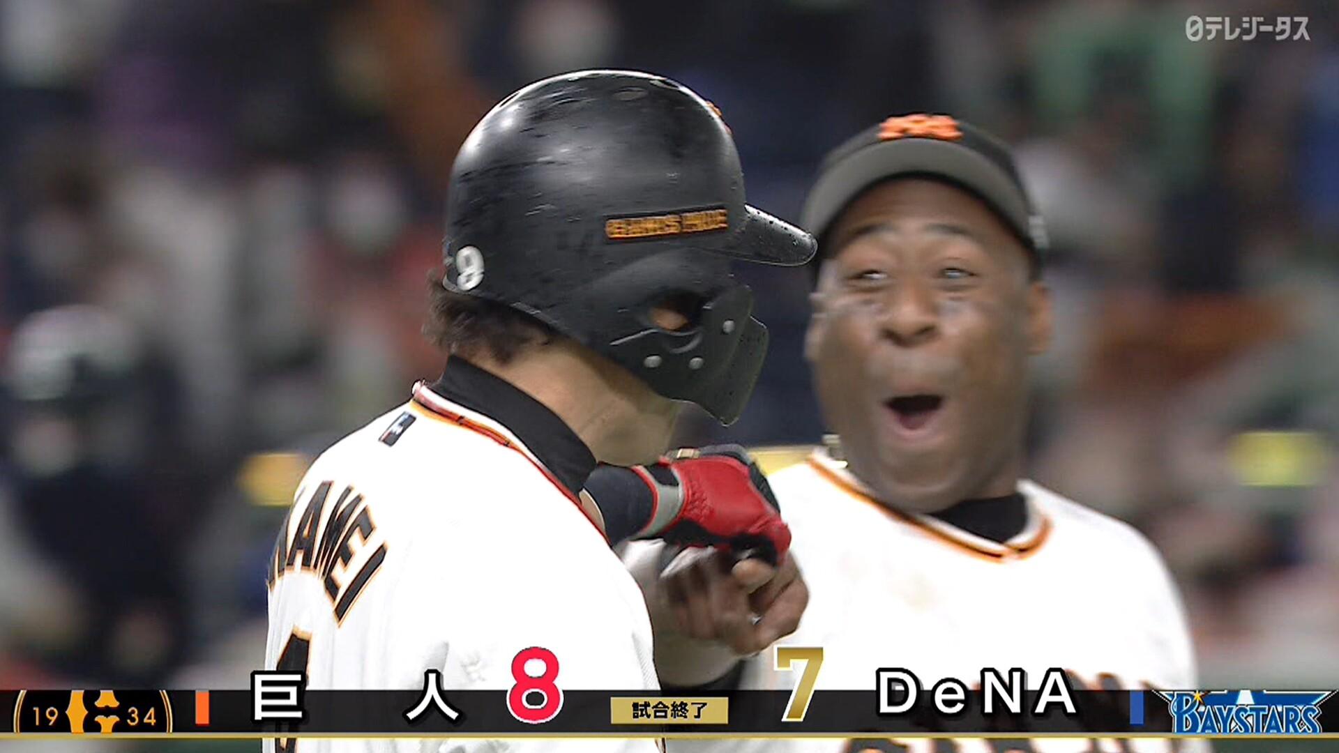 巨人・亀井、劇的代打サヨナラホームラン! 「今シーズン一番の当たりでした」