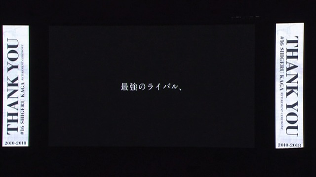 2018_0921_213921_659