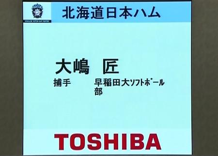 t-ohshima-nomination