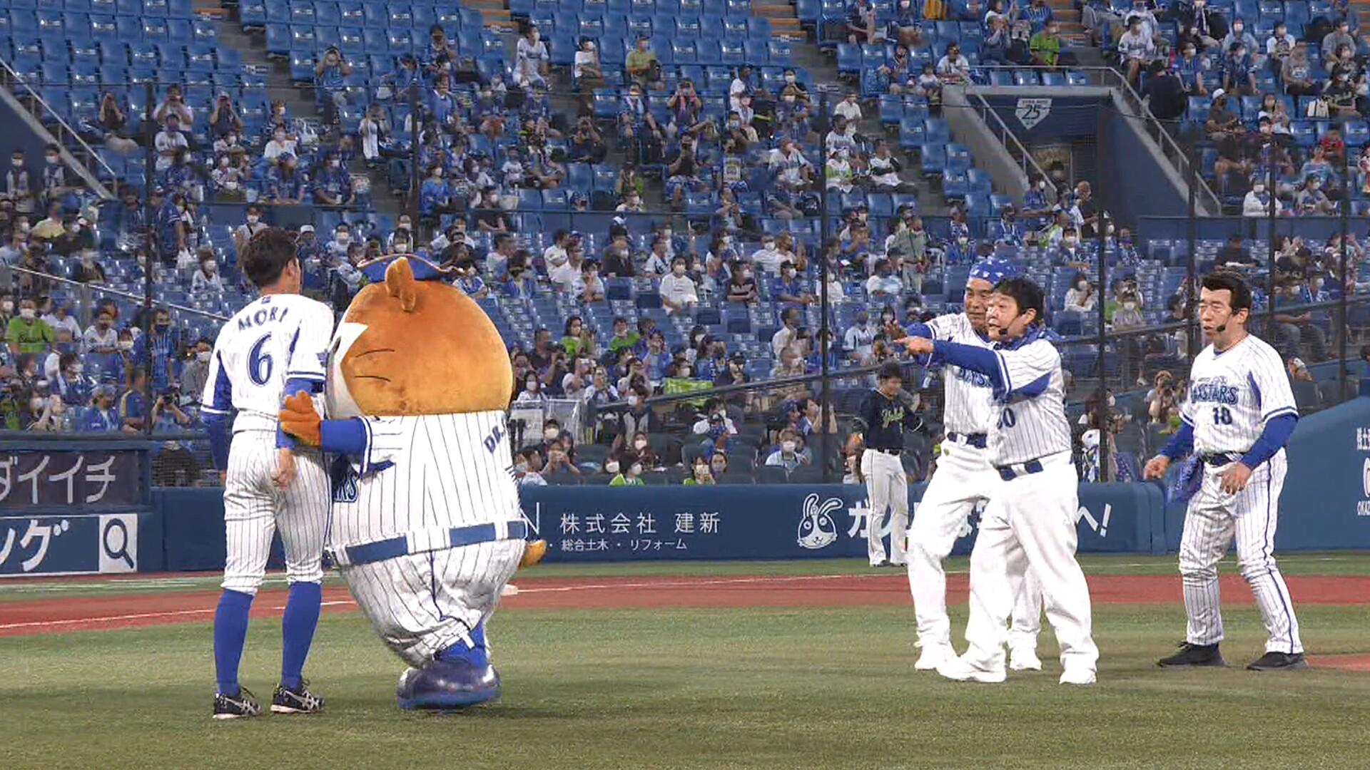 【悲報】 DeNA・森敬斗、コロナ禍で上島竜兵とキスできず