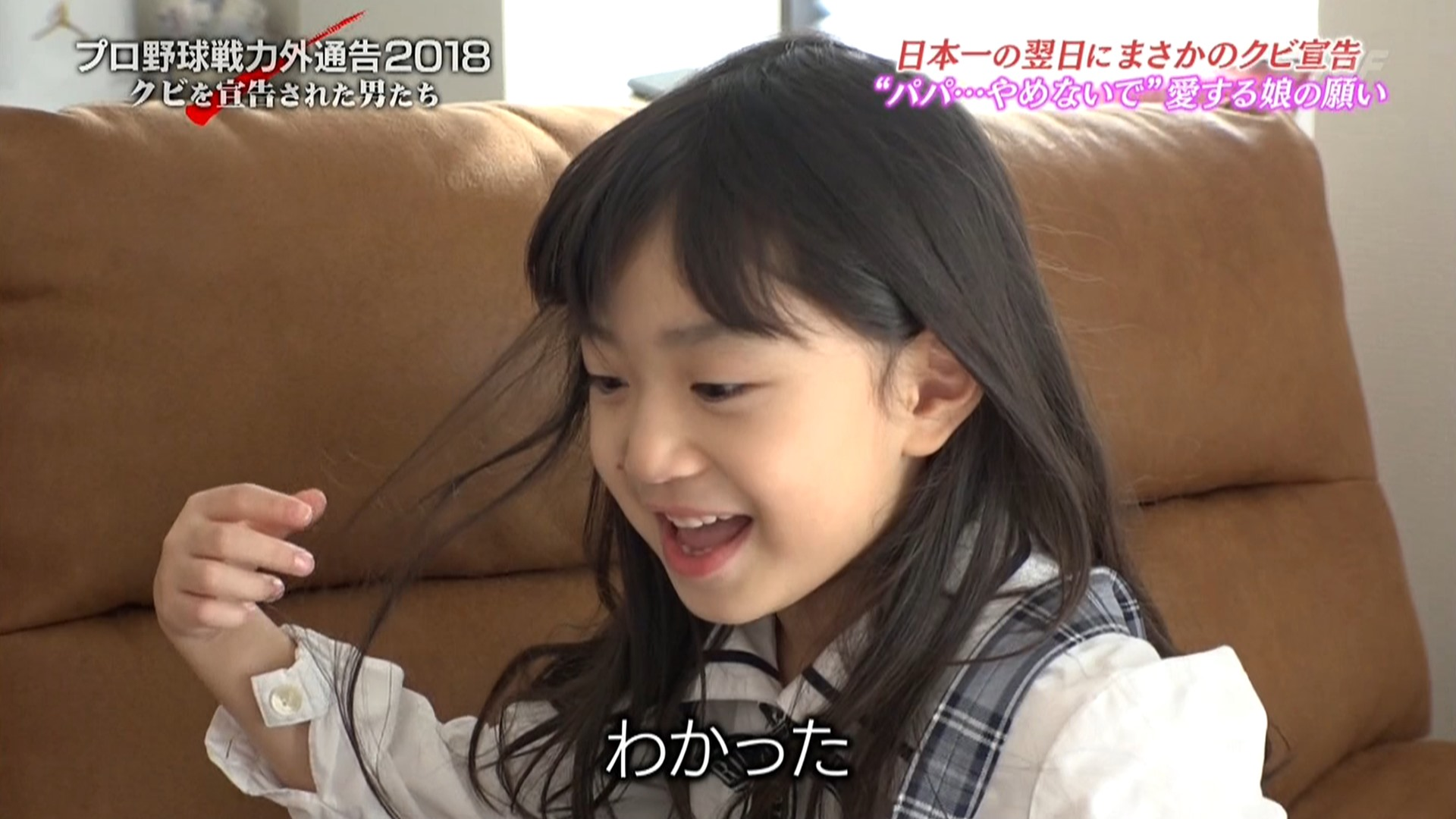 街で見かけた女子小学生  Part.13 YouTube動画>15本 ->画像>451枚