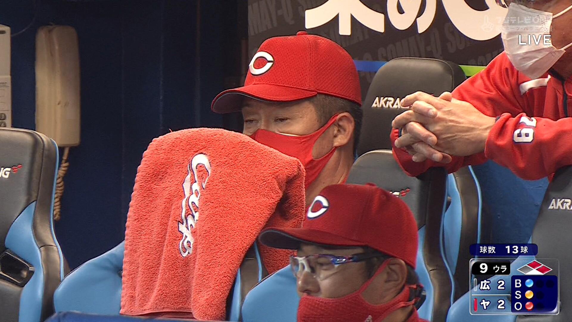 佐々岡監督、栗林温存で阪神&巨人ファンをイラつかせるwwww