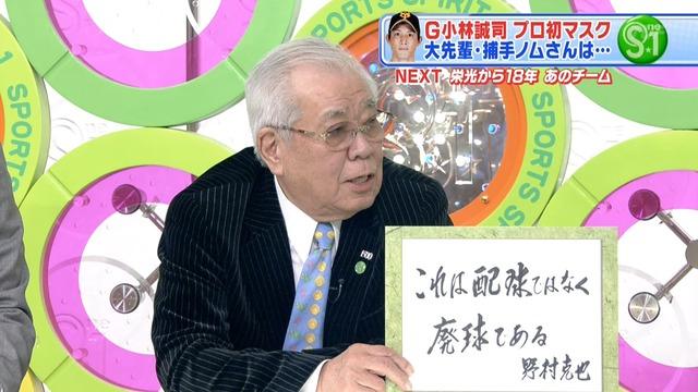 http://livedoor.blogimg.jp/livejupiter2/imgs/7/3/7325d7e6-s.jpg