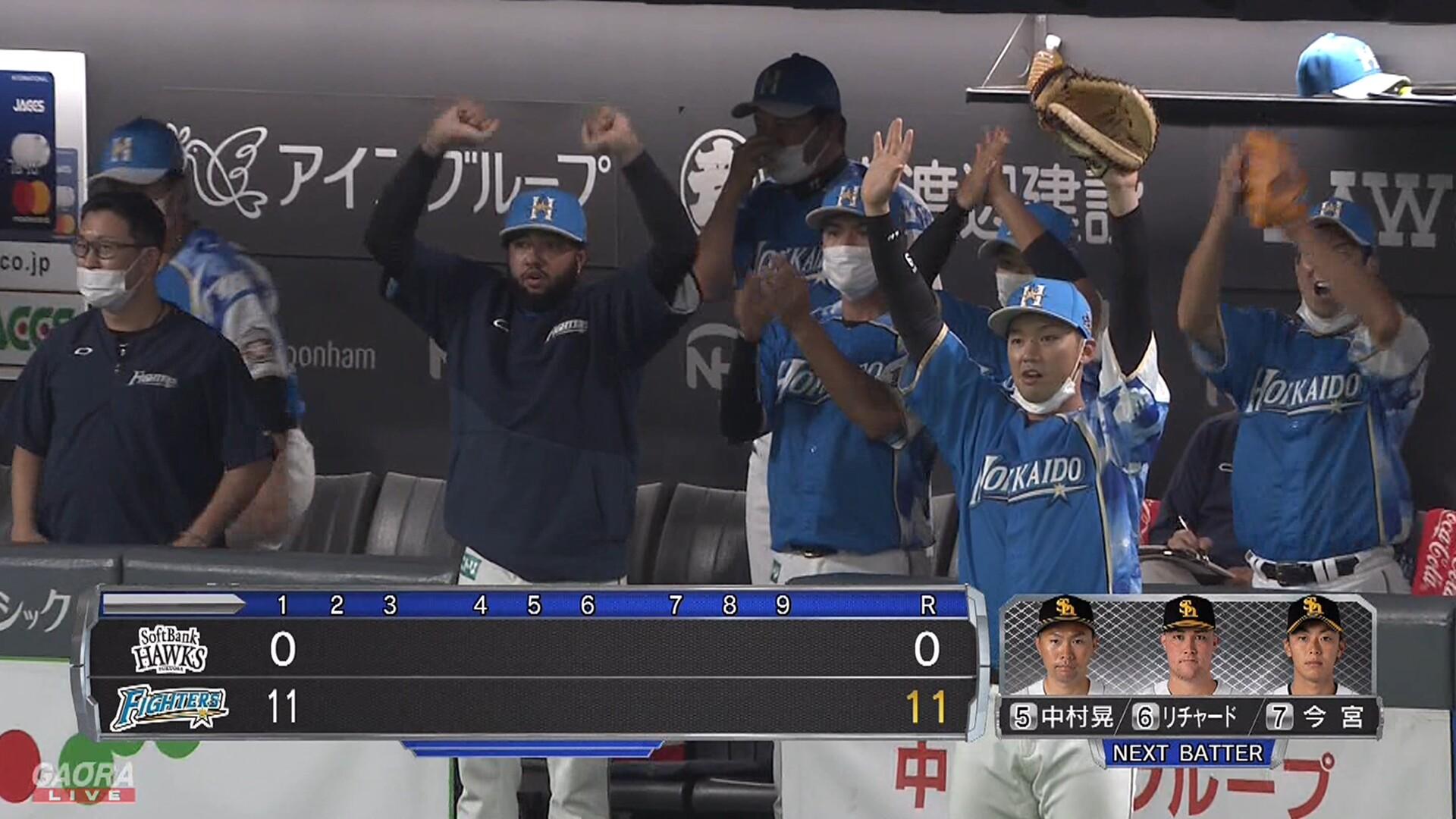日本ハム、初回に11得点wwwwwwwwwww