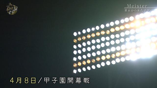 2014_0413_201747_564
