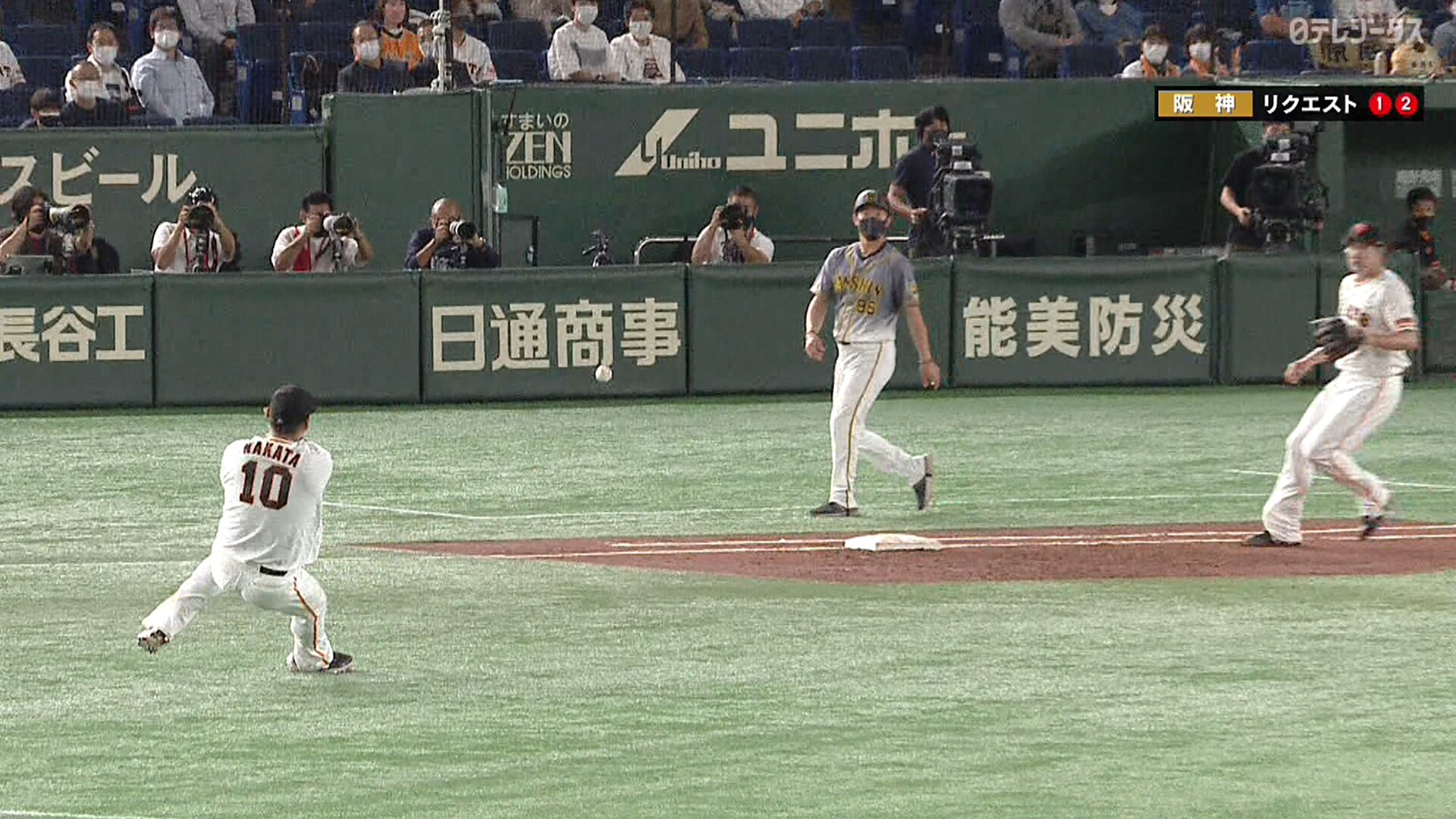 中田翔、すげえ守備!さすが守備の人!