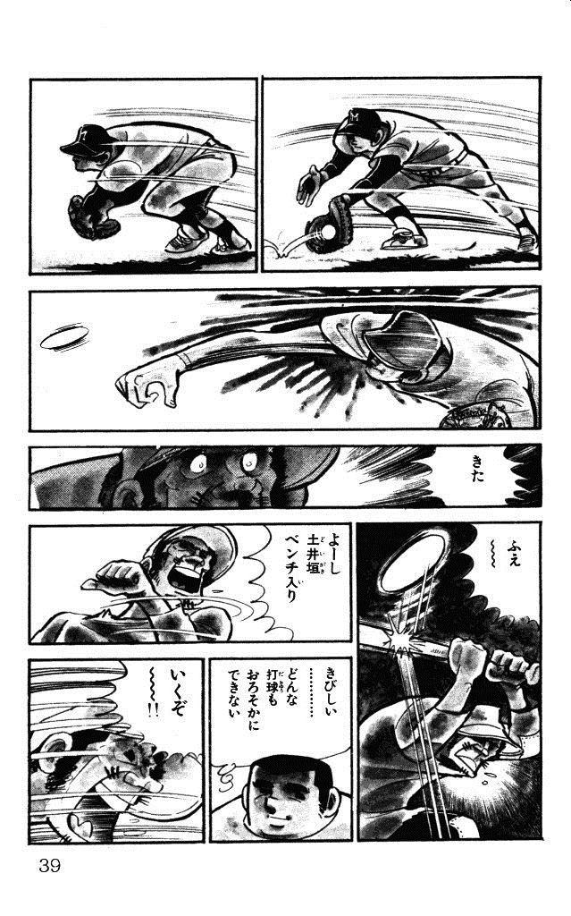 土井垣将の画像 p1_12