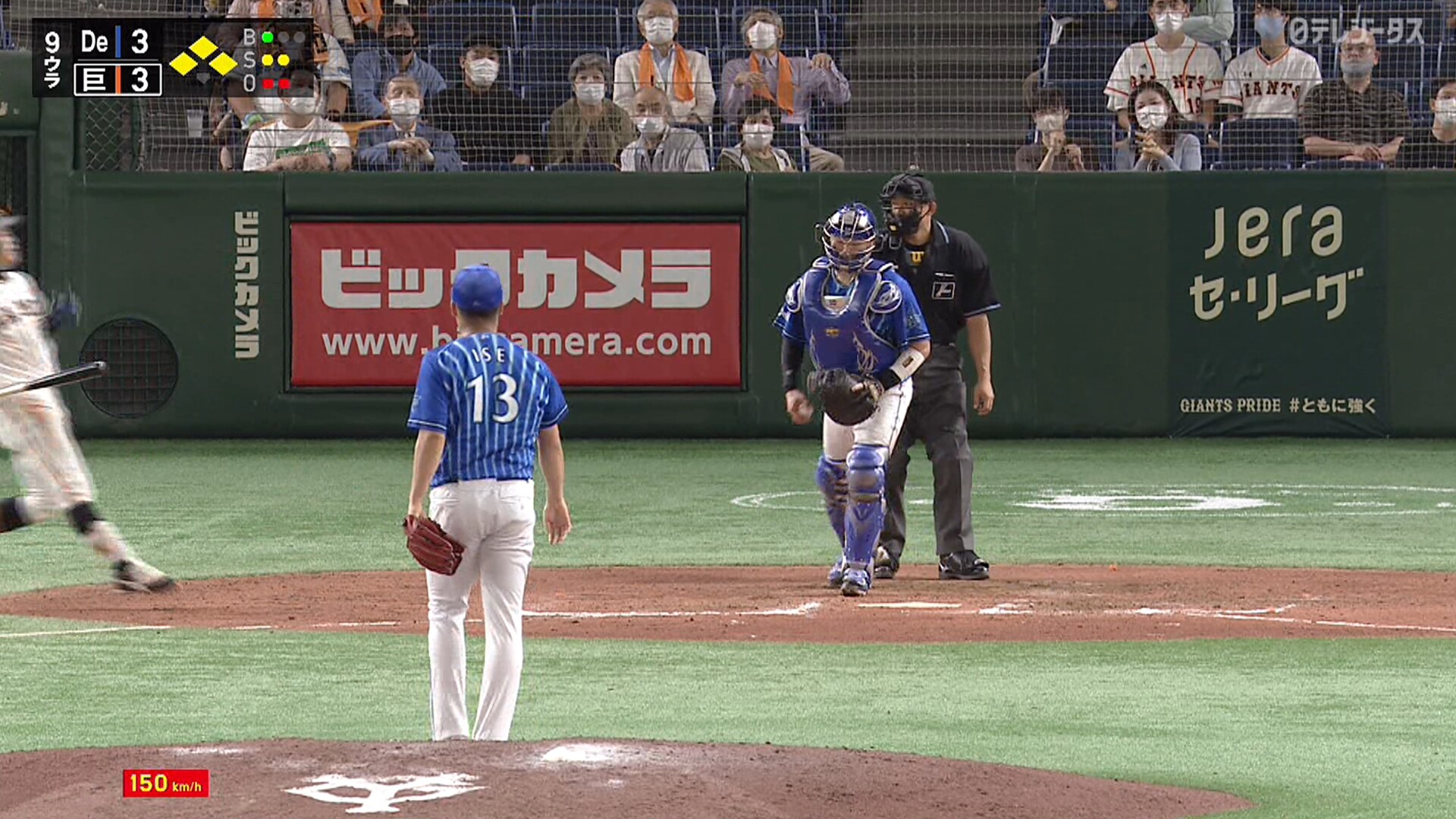 巨人・松原、ダンディ坂野みたいに掃けて試合終了wwww