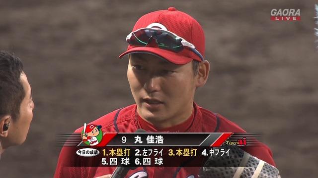 丸佳浩 出塁率.490