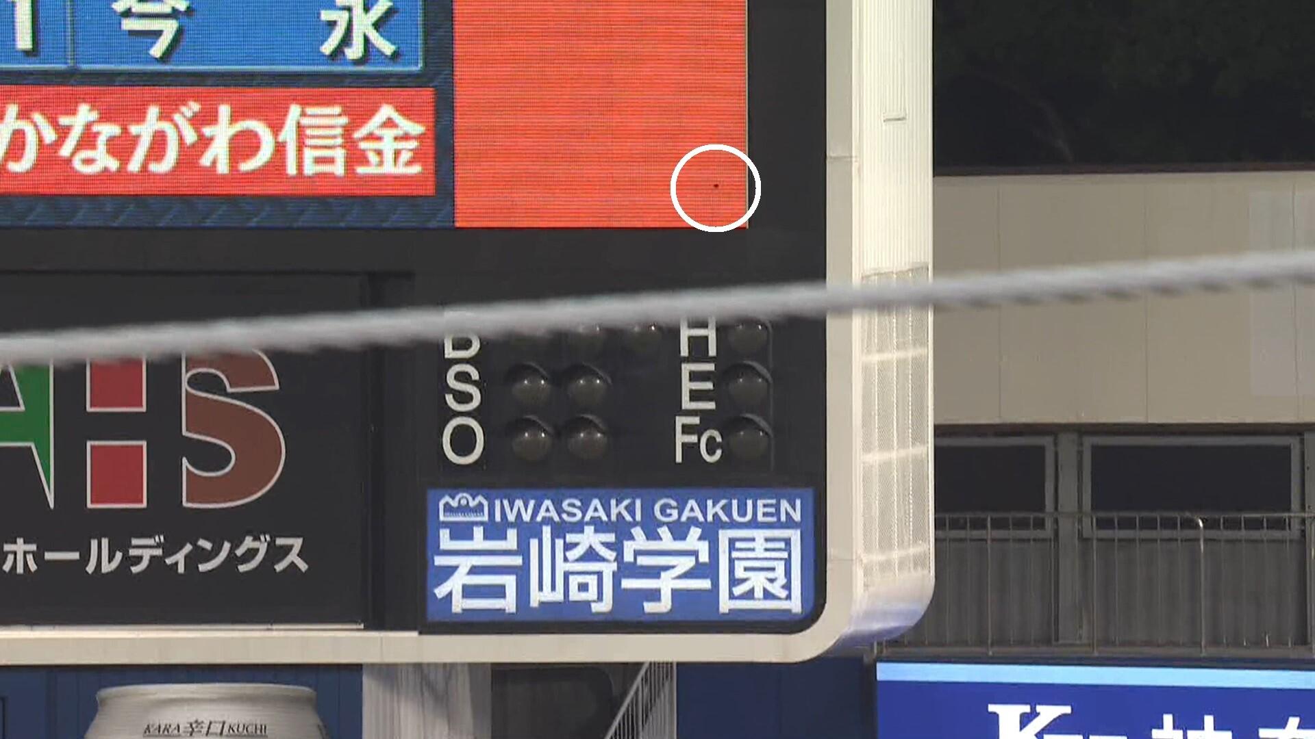 DeNA・オースティン、確信ホームラン2発!! 電光掲示板を破壊wwww