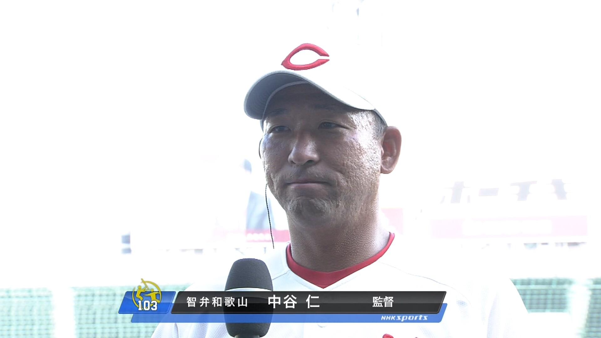 智弁和歌山・中谷監督、先輩選手に失明させられかけた件が再燃する