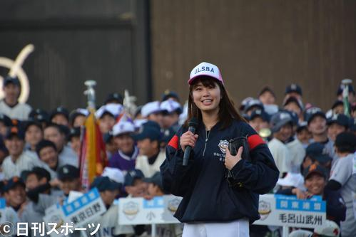 稲村亜美さん、中学生に襲われる のサムネイル