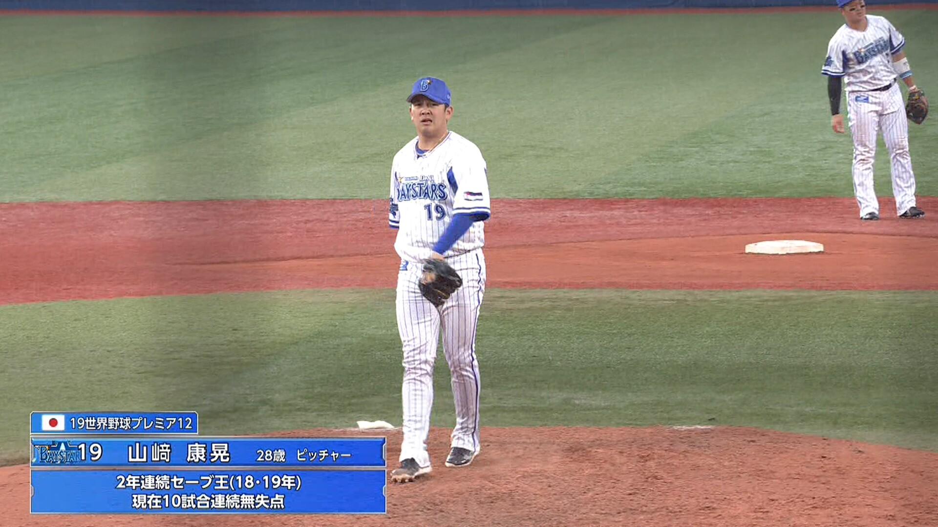 【復活】 山崎康晃、11試合連続無失点 防御率1.17