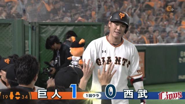 坂本、先頭打者ホームラン!