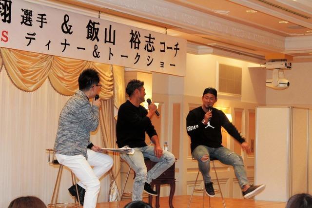 【悲報】 中田翔さん、食事が喉を通らないぐらい追い込まれていた