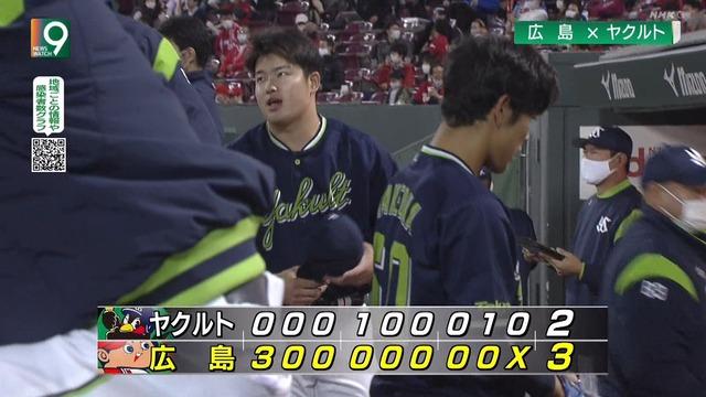 【悲報】 ヤクルト・村上、2本塁打でチームの全打点を稼いだのに監督から苦言を呈される