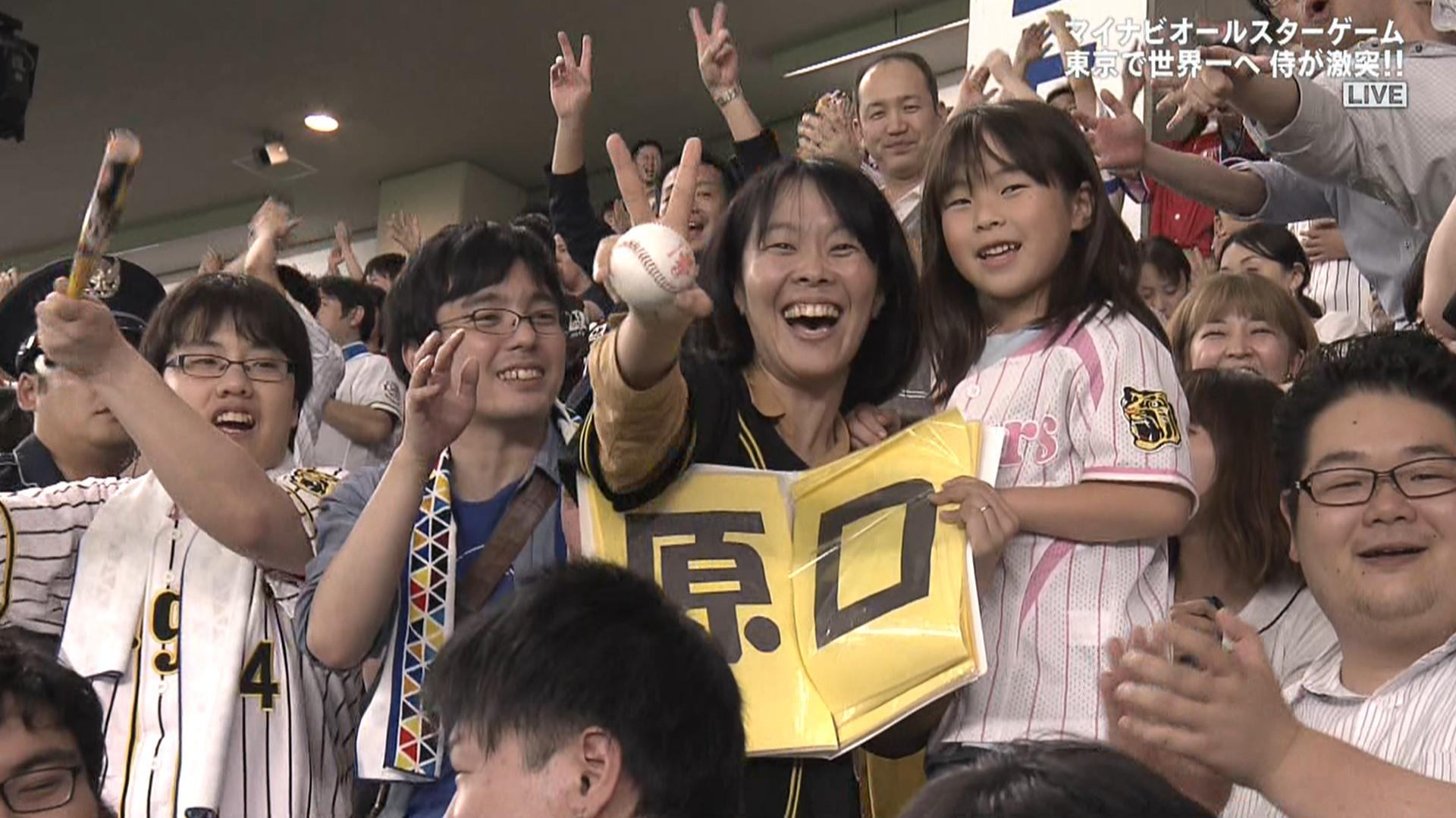 【オールスター】 プラスワン選出の阪神・原口がホームラン! ボードを掲げた女性ファンがボールをゲット