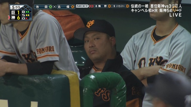 この1週間の巨人・村田wwww