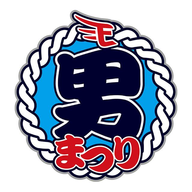 otoko_logo