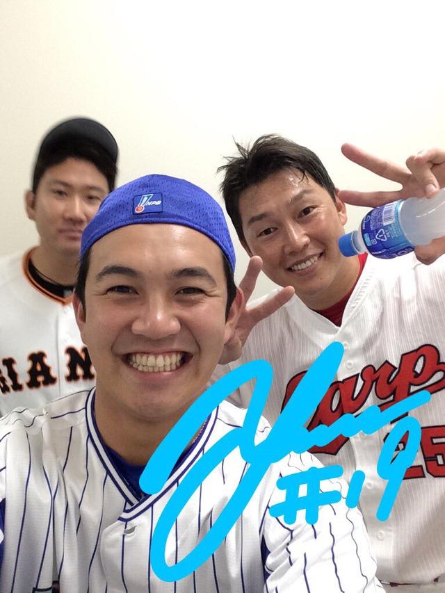 ヤマヤス、新井さん、菅野のスリーショットwww