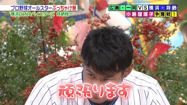 2015_0110_205732_183