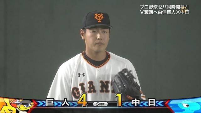 巨人・岡本&中井のクソ守備wwww