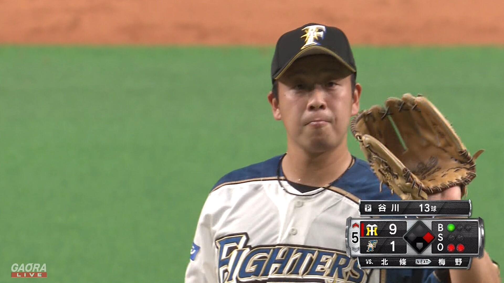 日ハム・谷川、古巣阪神を相手にゲッツーで火消し成功! …のはずが4失点