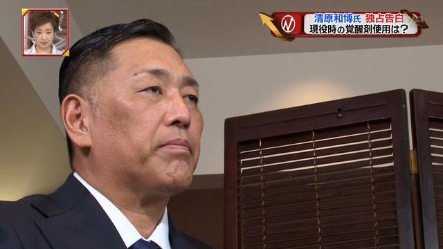 清原和博(49)さん、他人の目を恐れ引きこもりの日々。収入はなくカンパで生活。