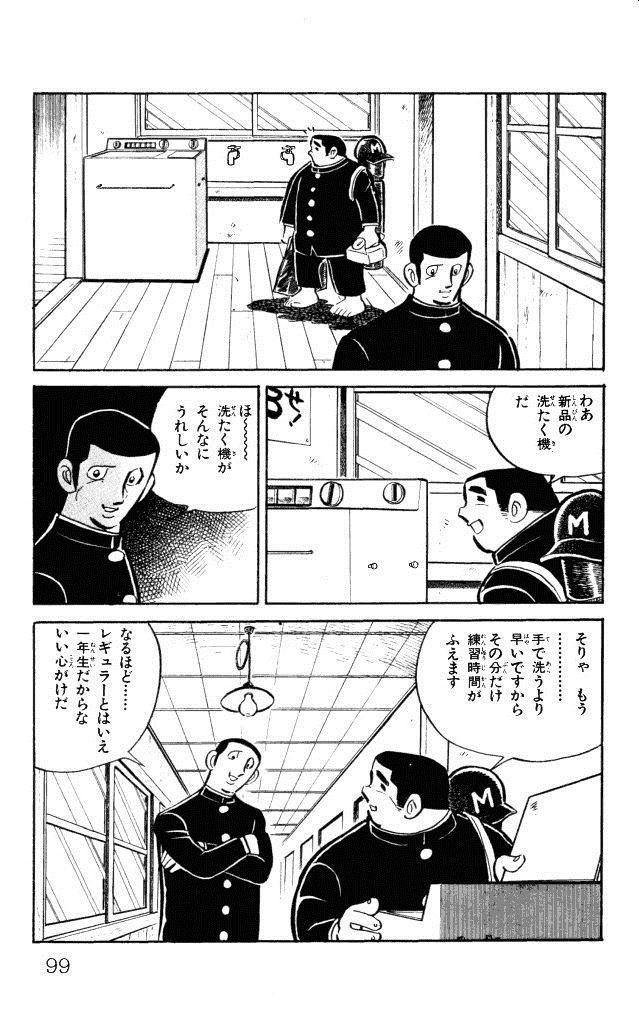 土井垣将の画像 p1_8