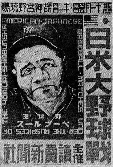 sawamura12