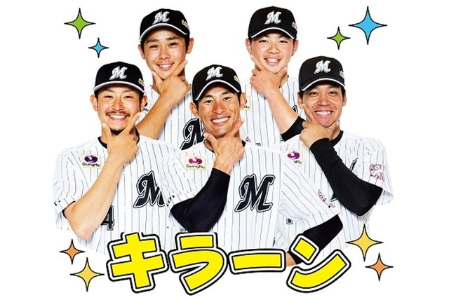 20170712-00123975-baseballk-000-1-view
