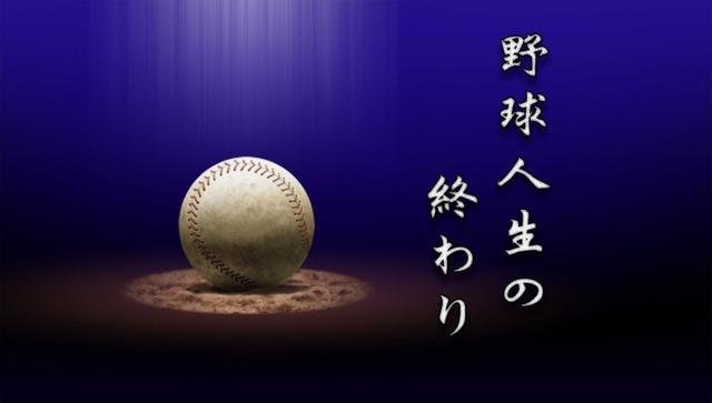 2014-11-01-000857