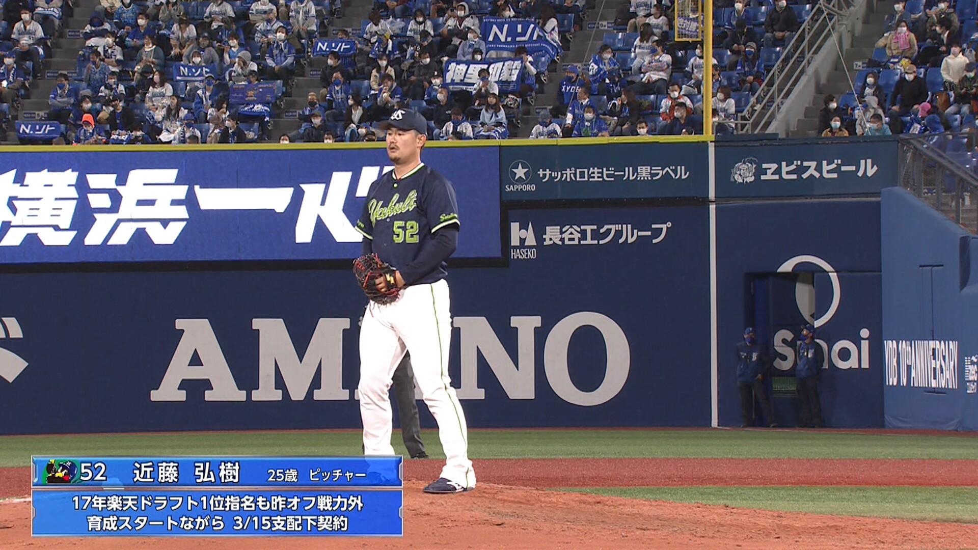 ヤクルト・近藤弘樹、154キロシュート! 15試合連続無失点