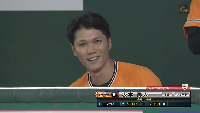 坂本、右方向へ2打席連続ホームラン!
