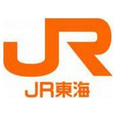 jr_tokai