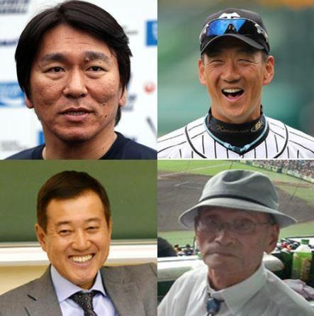 松井秀喜、金本監督、原辰徳、瀧正男 4人の功労者が殿堂入り