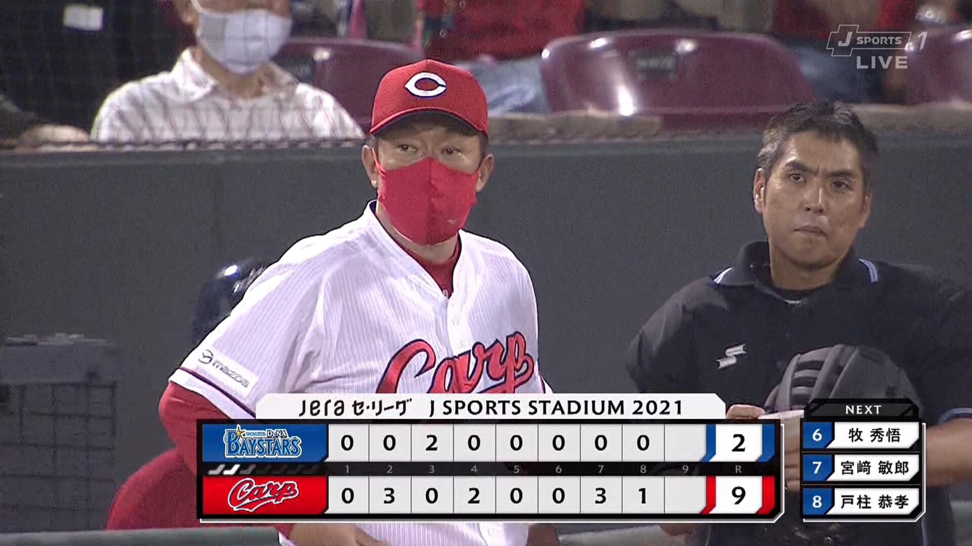 横浜DeNAベイスターズの自力優勝消滅を見守るスレ