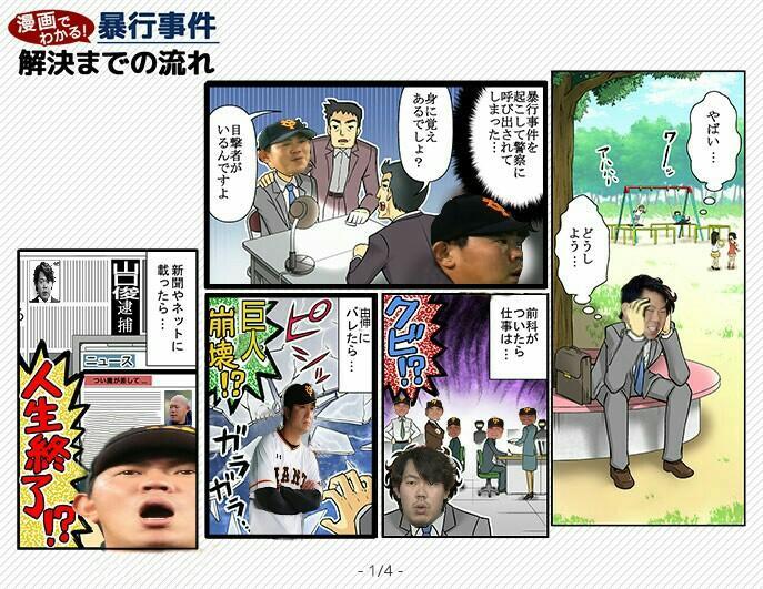 今日拾った漫画をアウトローが批評するスレ 1©2ch.netYouTube動画>9本 ->画像>658枚