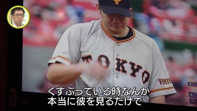 2017_0717_030013_148
